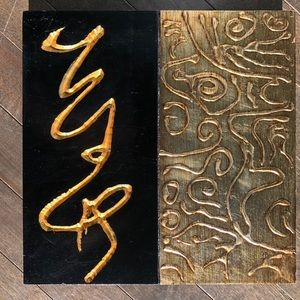 Abstract Black and Gold Wall Art